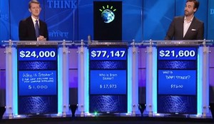 Watson: wins US quiz show Jeopardy